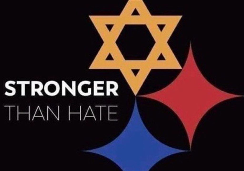 "Image by Tim Hindes. Image text reads ""STRONGER THAN HATE"" and is set on a black background, a reflection of the old U.S. Steel logo (popularized by the Pittsburgh Steelers' helmets) and shows two hypocycloid shapes in blue and orange/red. Replacing the traditional yellow shape is a Star of David. ""Stronger Than Hate"" — the official motto of the Shoah Foundation is printed in stark white letters. (Image description via https://bit.ly/2Q86v2E)"